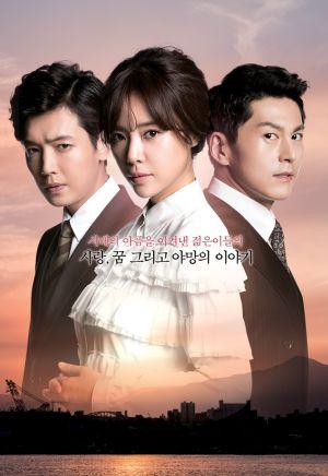 Poster drama Endless Love
