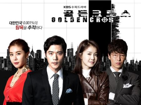 Poster Drama Golden Cross