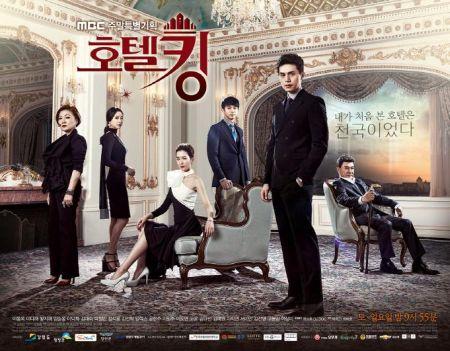 Poster drama Hotel King