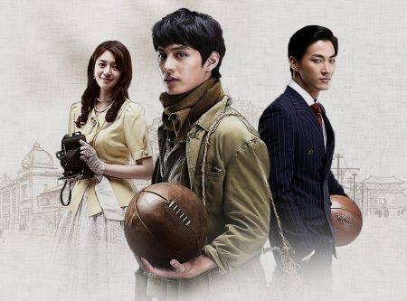 Poster drama Korea Basketball