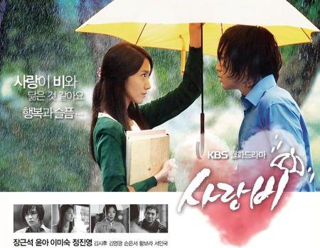 Poster drama Love Rain
