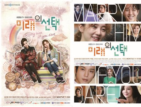 Poster Drama Marry Him If You Dare