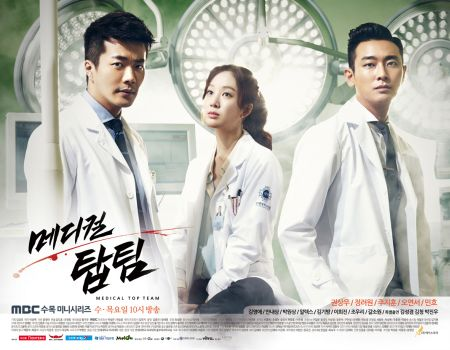 Poster drama Medical Top Team