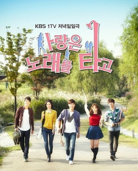 Poster drama Melody of Love