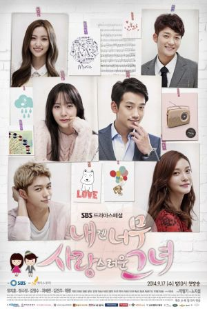 Poster drama My Lovely Girl