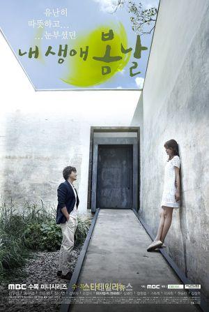 Poster drama My Spring Days