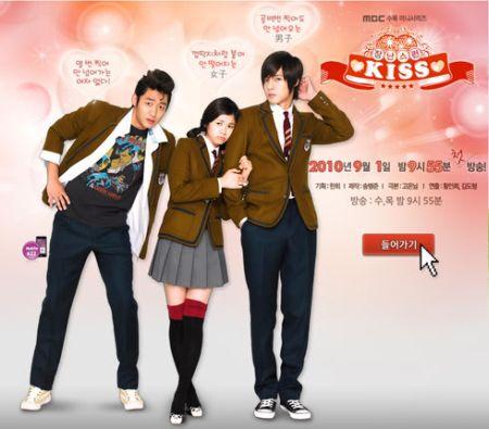 Poster drama Naughty Kiss