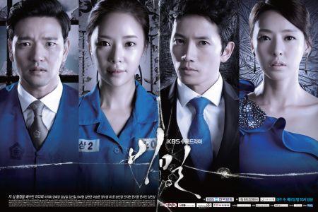 Poster drama Secret Love