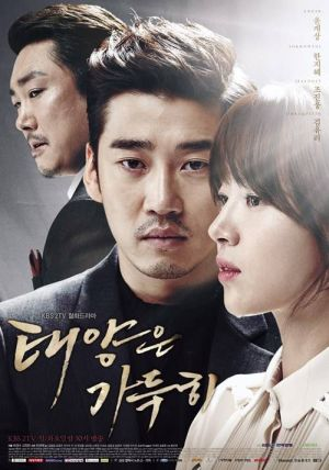 Poster drama The Full Sun
