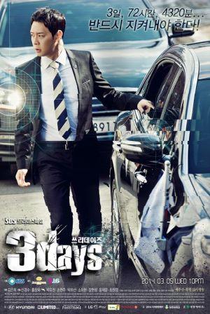 Poster drama Three Days