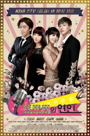 Poster drama Trot Lovers