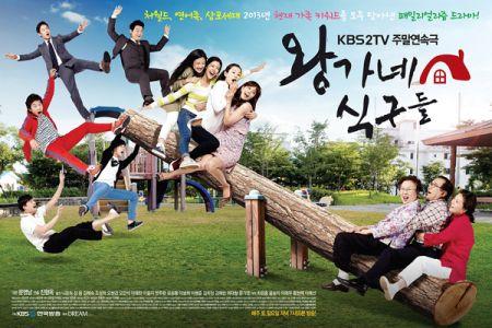Poster drama Wang's Family