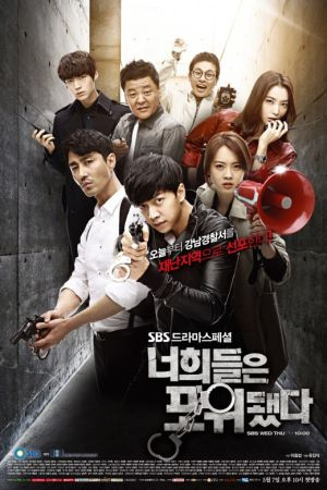 Poster drama You're All Surrounded