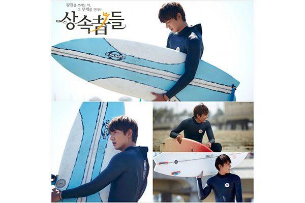 Adegan Lee Min-ho di pantai