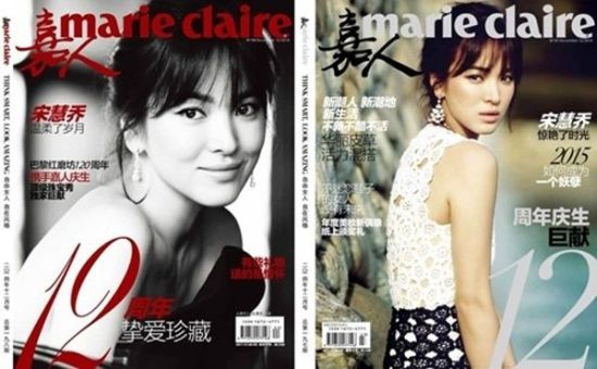 Cover majalah China Song Hye-kyo