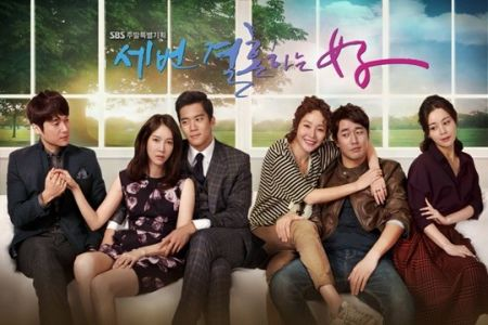 Drama Thrice Married Woman