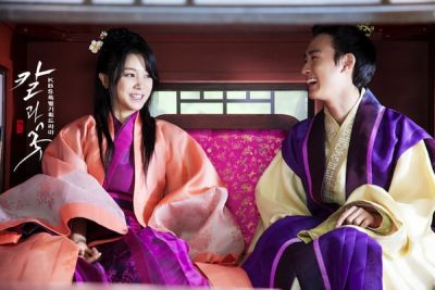 Foto adegan drama Sword and Flower 2