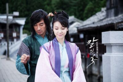 Foto adegan drama Sword and Flower 3