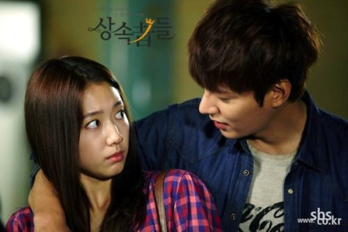 Foto adegan drama The Heirs 1