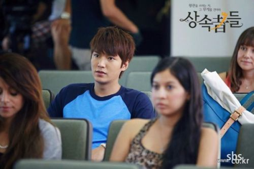 Foto adegan drama The Heirs 4