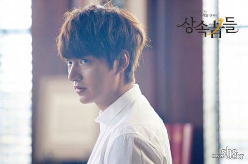 Foto adegan drama The Heirs 6