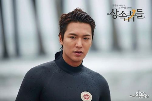 Foto adegan drama The Heirs 7