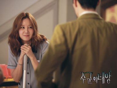Foto adegan drama The Master's Sun 1