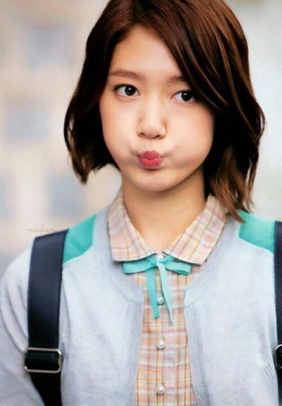 Foto Aktris Cantik Korea Park Shin-hye 2