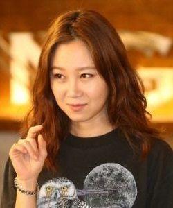 Foto Gong Hyo Jin