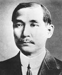 Foto Sun Yat-sen