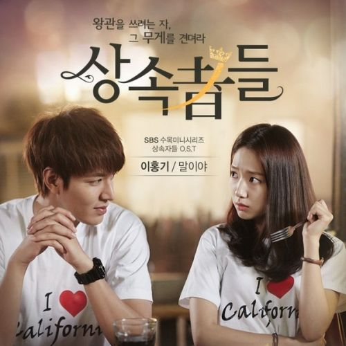 Gambar drama The Heirs
