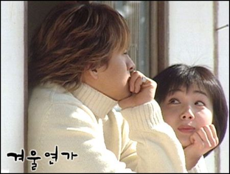 Kutipan drama korea