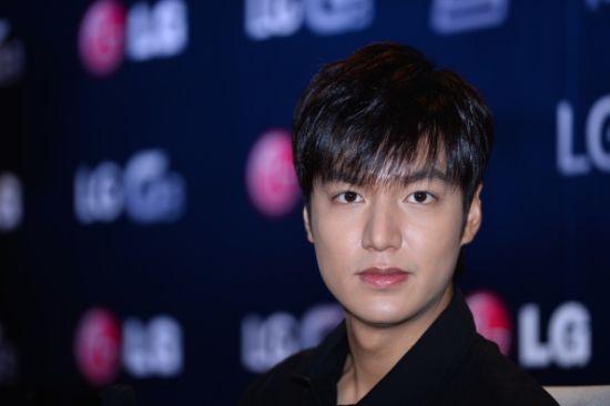 Lee Min-ho di Beijing