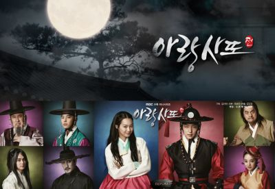 Poster Arang and the Magistrate