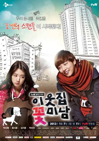 Poster drama Flower Boys Next Door