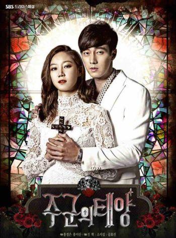 Poster drama Master's Sun