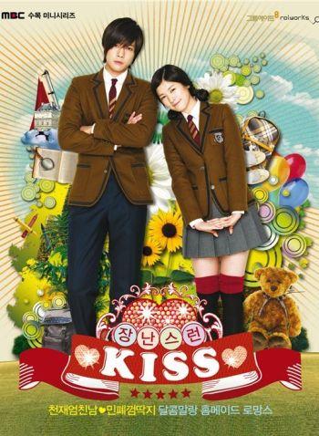Poster drama Mischievous Kiss