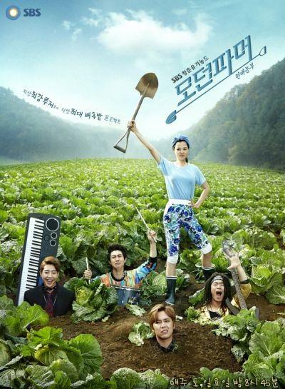 Poster drama Modern Farmer