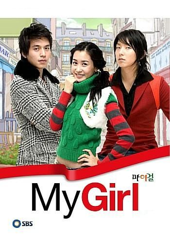 Poster drama My Girl