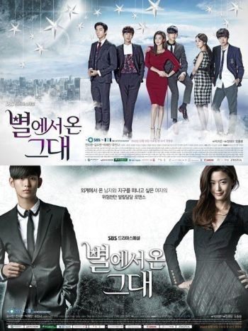 Poster drama My Love from the Stars