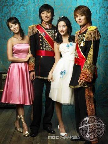 Poster drama Princess Hours