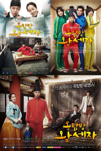 Poster drama Rooftop Prince