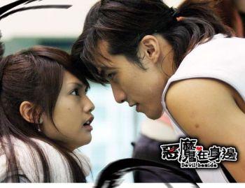 Poster Drama Taiwan Devil Beside You