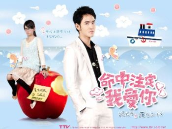 Poster Drama Taiwan Fated to Love You
