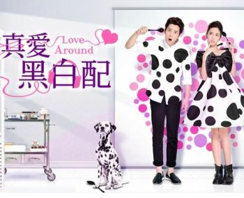 Poster Drama Taiwan Love Around