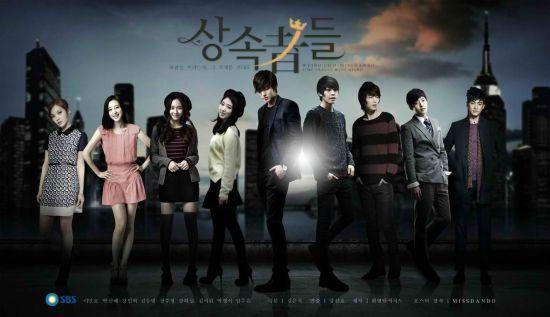 Foto choi jin hyuk dan song ji hyo dating 8