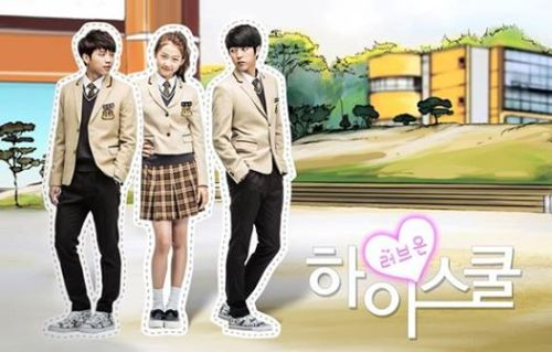 Poster High School Love On