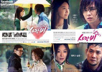 Poster Love Rain