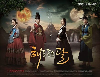 Poster Moon Embracing the Sun