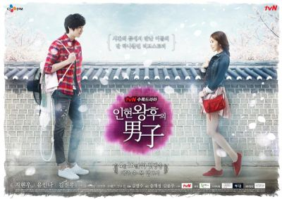 Poster Queen In-hyun's Man